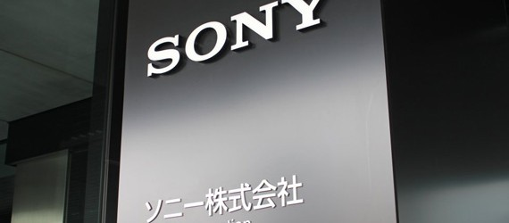 Sony Japan Confirms they are Abandoning eReader Development